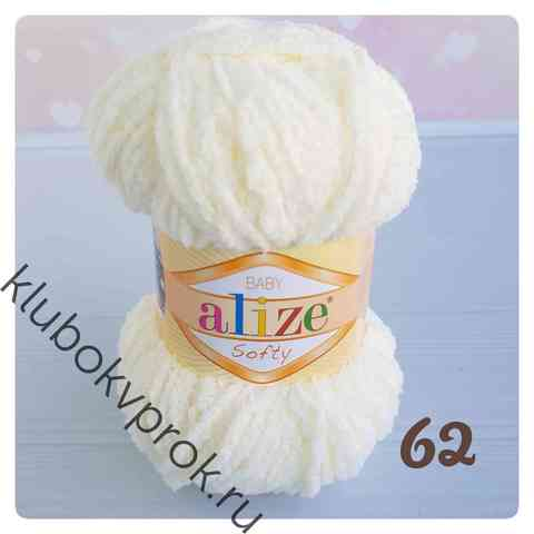 ALIZE SOFTY 62, Светло молочный