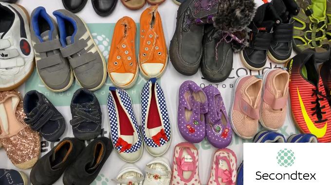 Обувь детская Экстра