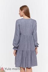Стильное платье для беременных и кормящих из теплой ткани с шерстью