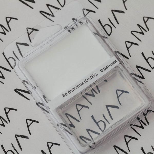 Ароматизатор для мыловарения Be delicious DKNY 10 мл