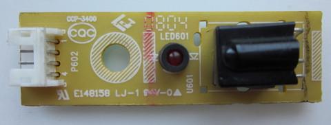40-32M61N-IRD1XG