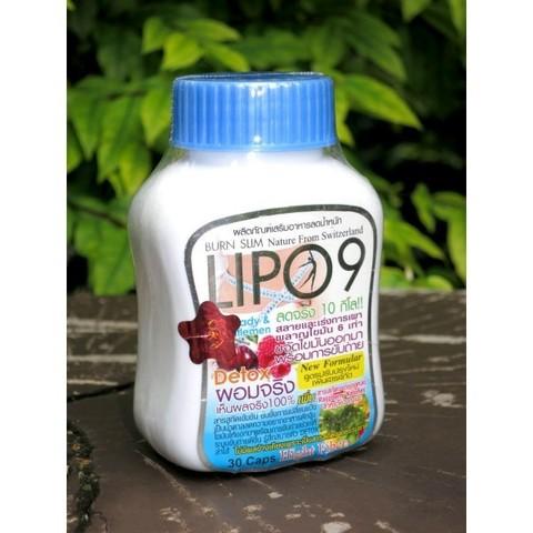Купить недорого капсулы для похудения  LIPO 9 Burn Slim Detox 30 капсул выгодно