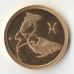 2003 A31 Россия 25 рублей Зодиак Рыбы Au-999, 3,11 гр
