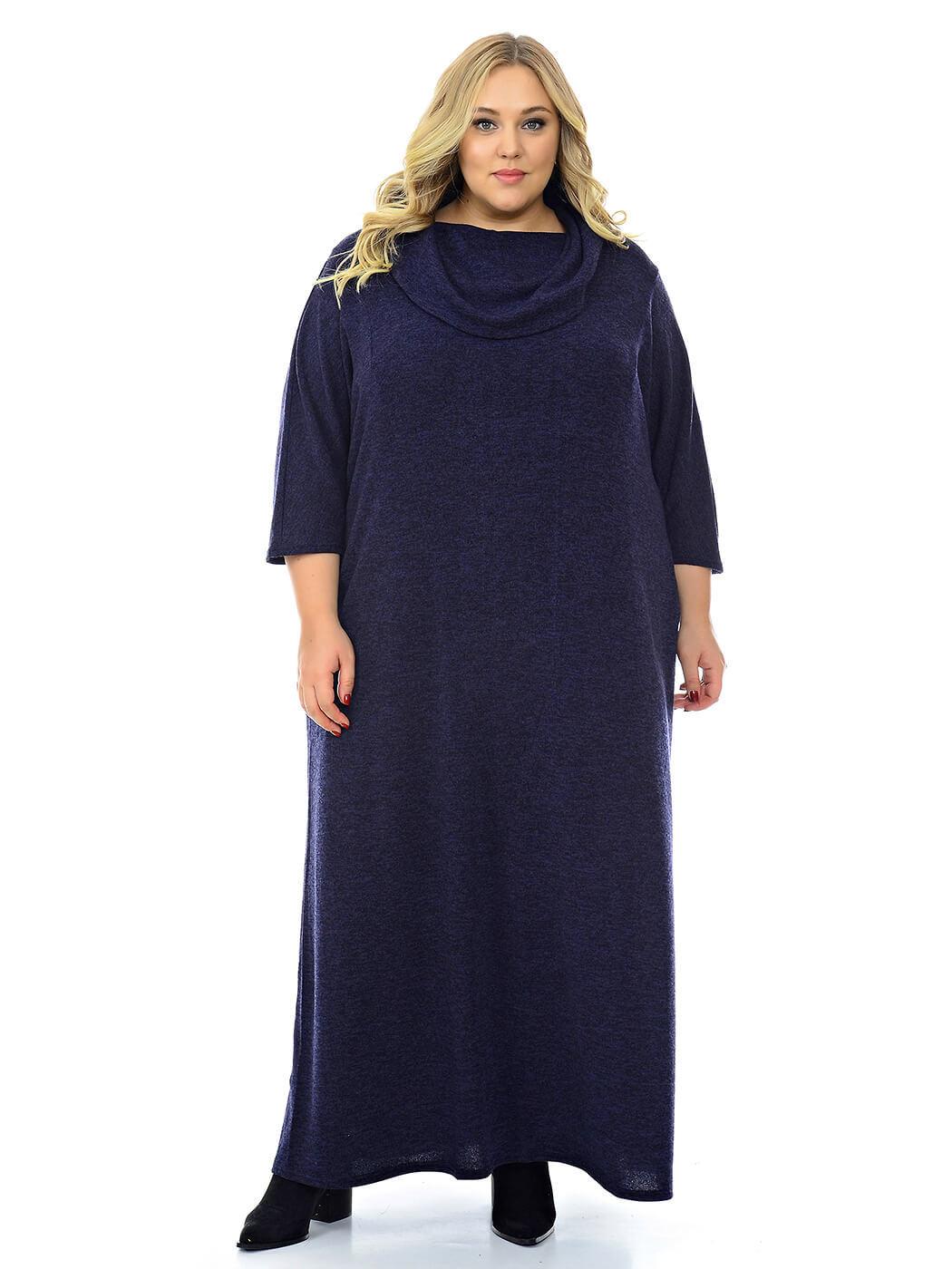 Длинное платье Ангора с воротником