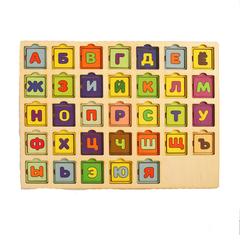 Секретики Алфавит, Smile-decor, буквы
