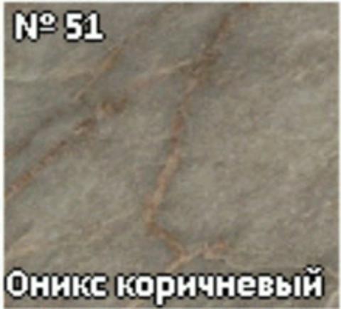 Столешница Оникс коричневый