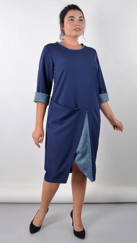 Либідь. Елегантна сукня для великих розмірів. Синій.