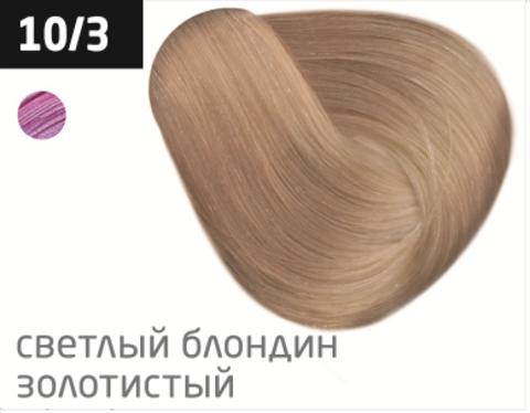 OLLIN color 10/3 светлый блондин золотистый 100мл перманентная крем-краска для волос