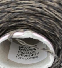 Хлопок EMILCOTONI  EVOLUTION  320  коричнево-горчичный мулине
