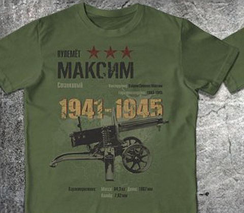 "Футболка ""Пулемёт Максим"""