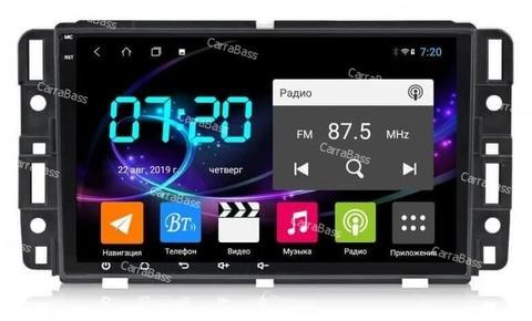 Штатная магнитола для Chevrolet Aveo/Epica/Captiva Android 10 4/64GB IPS DSP модель CB 2170T9