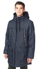 Куртка  КД 1153 (C°): 0°- -15°