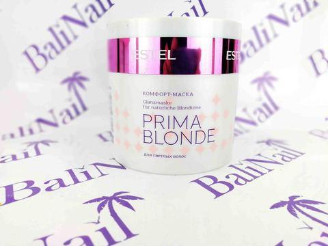 PRIMA BLONDE Комфорт-маска для светлых волос, 300 мл