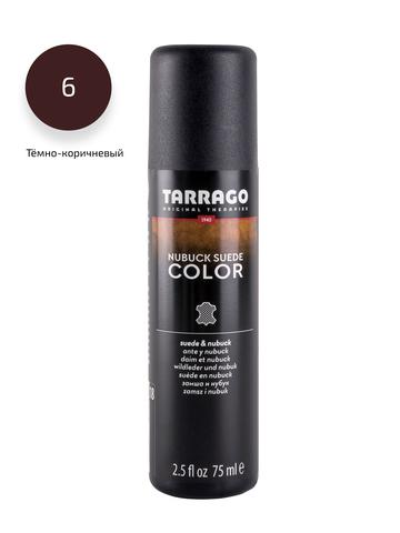Краситель для замши и нубука,TCA18 TARRAGO  NUBUCK COLOR, флакон, 75мл. (36 цветов)