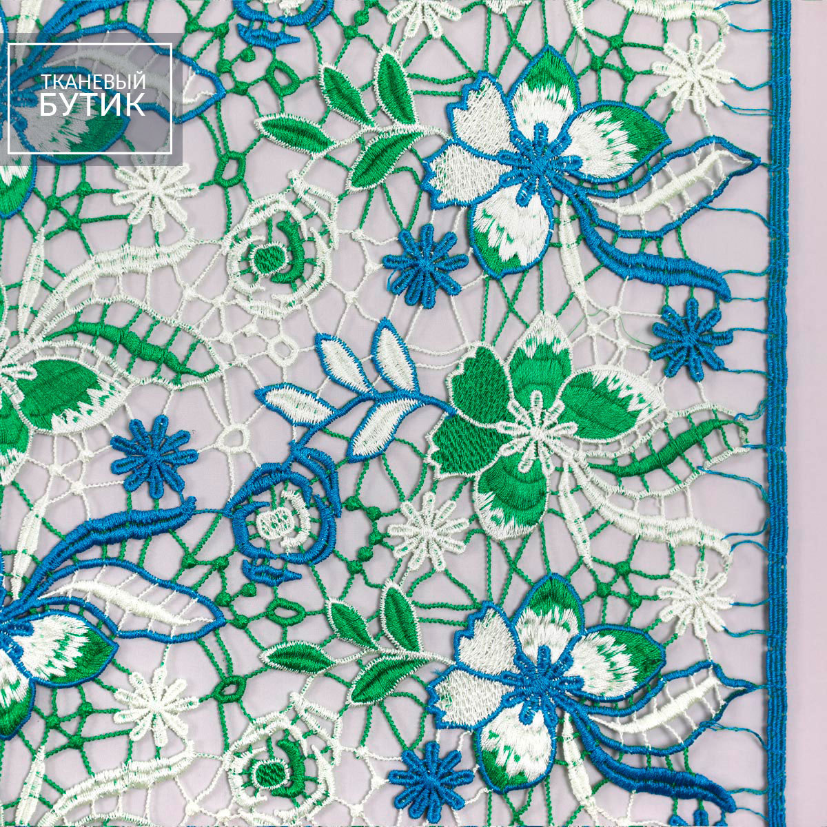 Зелено-бирюзовое кружево с цветами