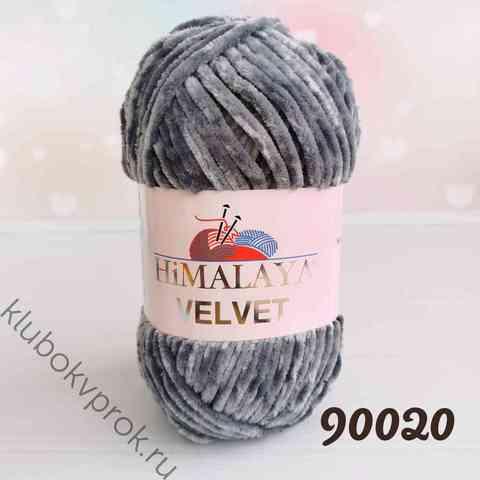 HIMALAYA VELVET 90020, Серый