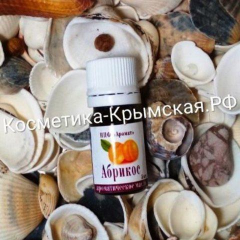 Ароматическое масло «Абрикос»™Крымские масла