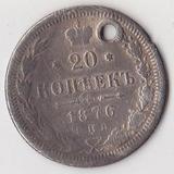 1876 год Россия 20 копеек, HI