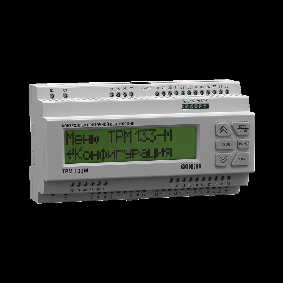 ТРМ133М контроллер для приточно-вытяжной вентиляции