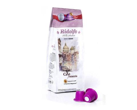 купить кофе в капсулах Cafe Venezia Ridolfo, 25 капсул для кофемашин Nespresso