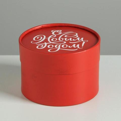 Коробка подарочная «С Новым Годом!», 12*8 см