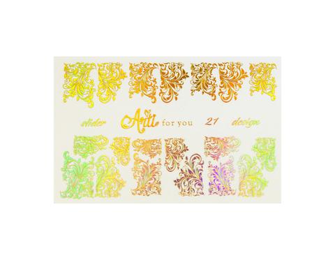 Фольга для дизайна ногтей золото галогеновое 21 купить за 120руб