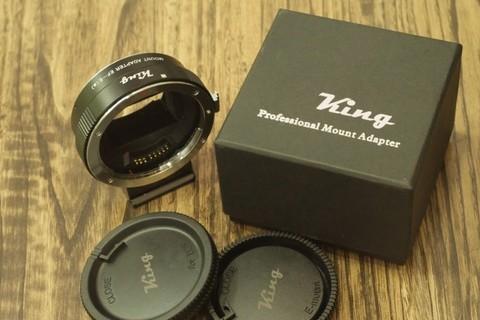 Кольцо переходное Canon EOS для Sony NEX  с автофокусом