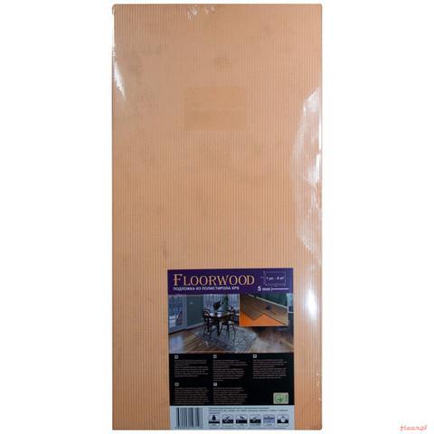 Подложка из полистирола Floorwood (1000х500x5 мм) 1уп = 5 кв.м