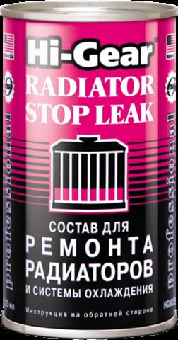 9025 Состав для ремонта радиаторов и системы охлаждения  HEAVY DUTY RADIATOR STOP LEAK 325 мл