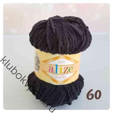 ALIZE SOFTY 60, Черный