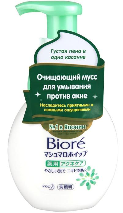 Biore очищающий мусс для умывания кожи склонной к акне 150мл