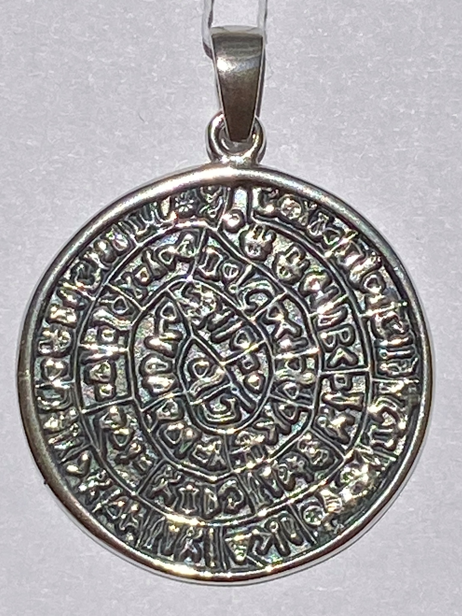Фестский круг (серебряный кулон)