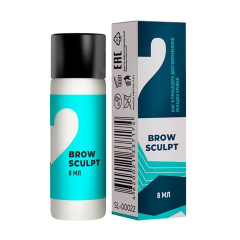 Состав для долговременной укладки Sexy №2 Brow Sculpt, 8мл