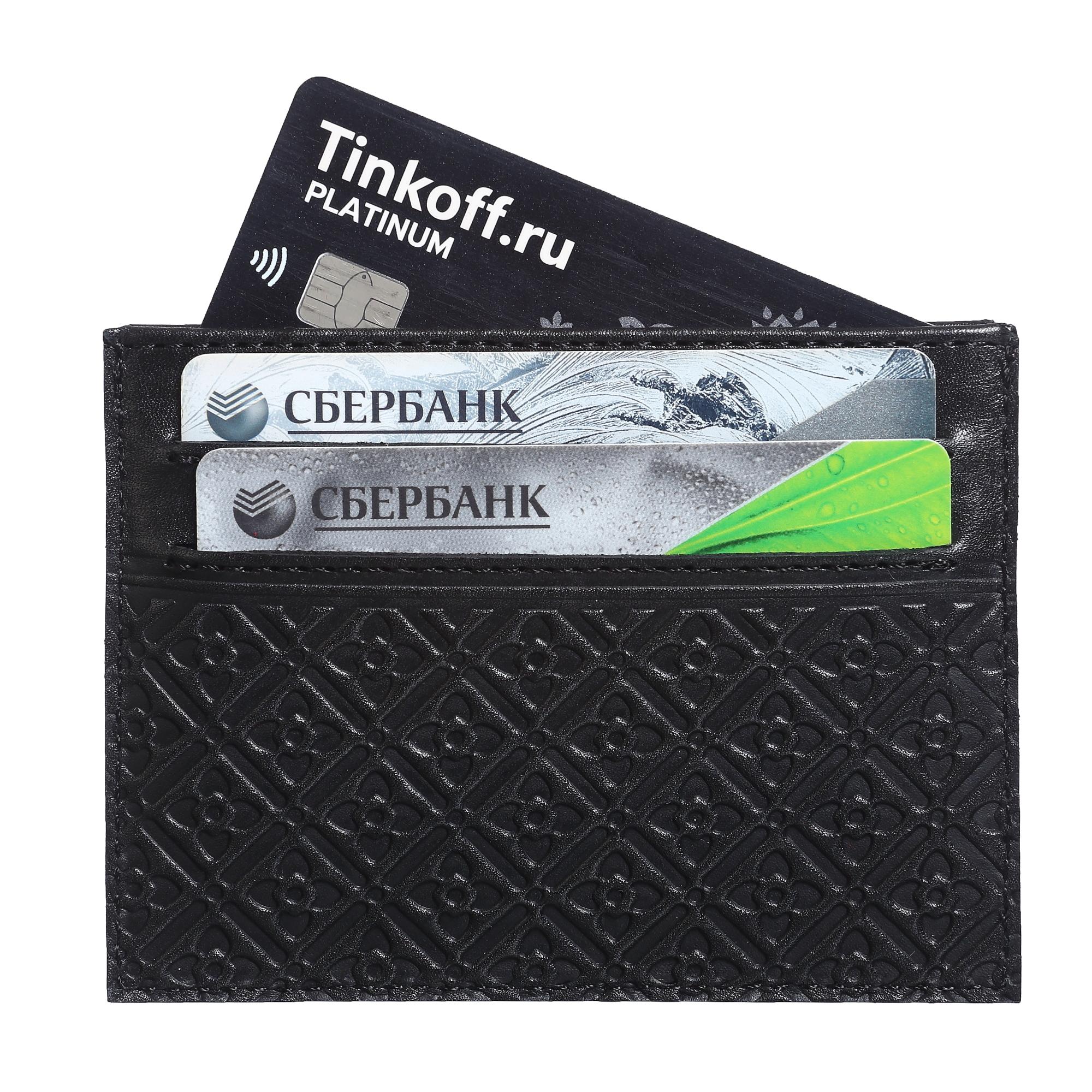Футляр для кредитных карточек «Луидор»