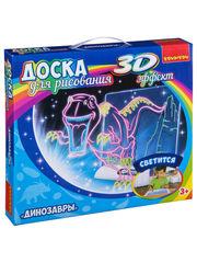 Доска для рисования 3D Динозавры