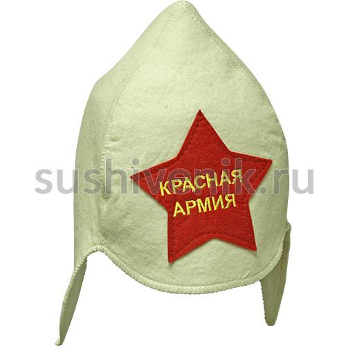 Буденовка Красная Армия белая
