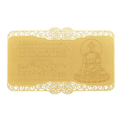Золотая карточка Сердечная сутра