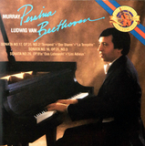 Murray Perahia / Ludwig van Beethoven: Piano Sonatas Nos. 17, 18 & 26 (CD)