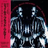 James Blood Ulmer / Blues Preacher (CD)