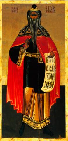 Икона святой пророк Захарий на дереве на левкасе мастерская Иконный Дом