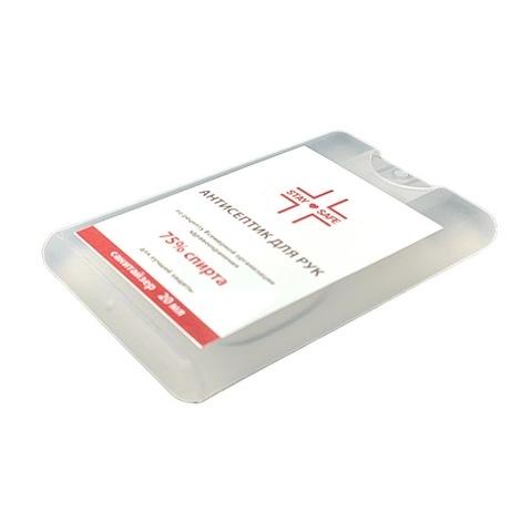 Антисептик Stay-Safe 20 ml