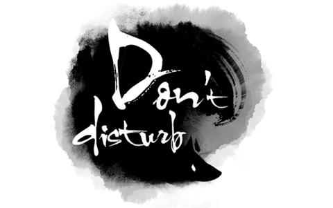 Don't Disturb (для ПК, цифровой ключ)