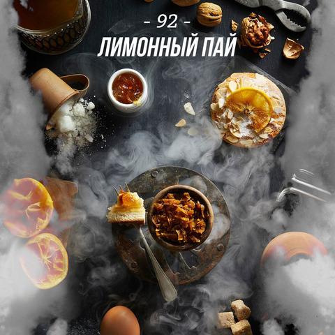 Табак Daily Hookah Лимонный пай 60 г