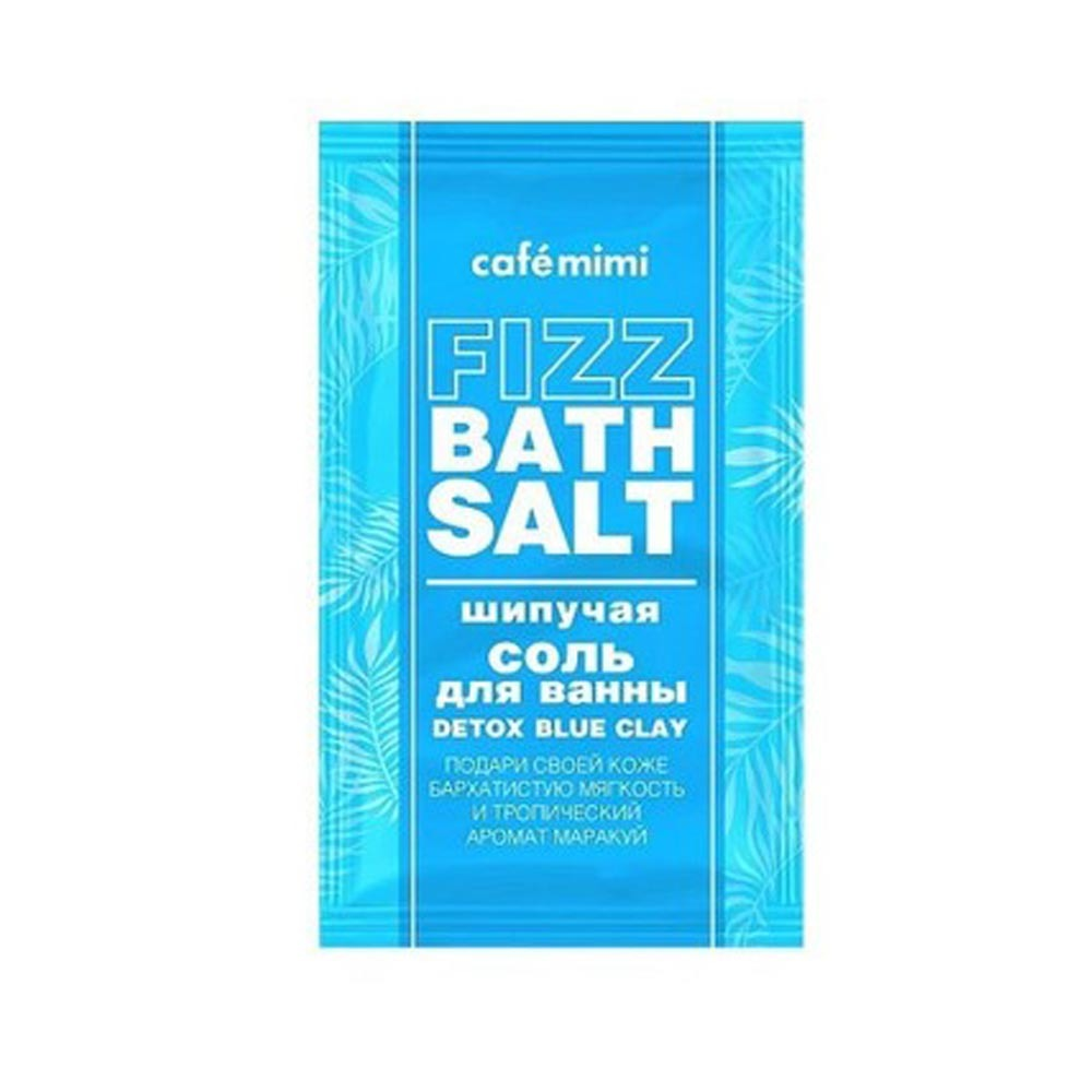 Соль Шипучая для ванны бархатистость кожи Маракуйя Detox Blue Clay