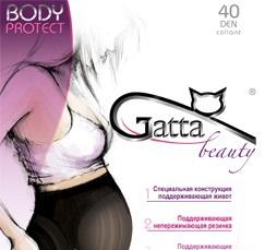 Колготки Gatta Body Protect 40