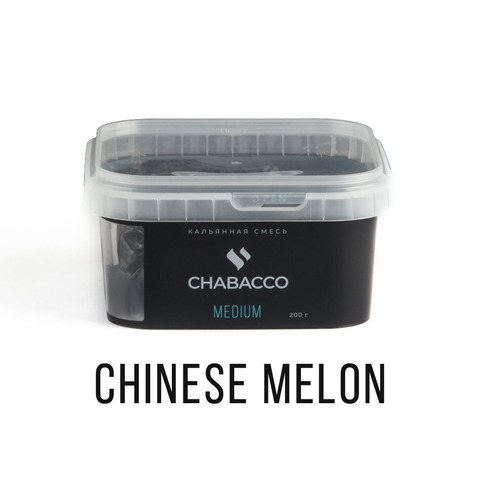 Кальянная смесь Chabacco - Chinese melon (Китайская дыня) 200 г