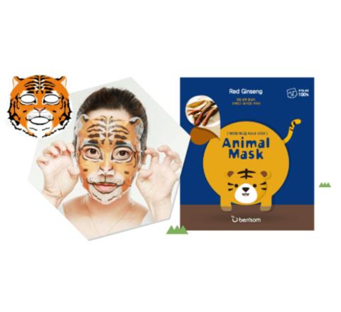 Animal mask series - Tiger