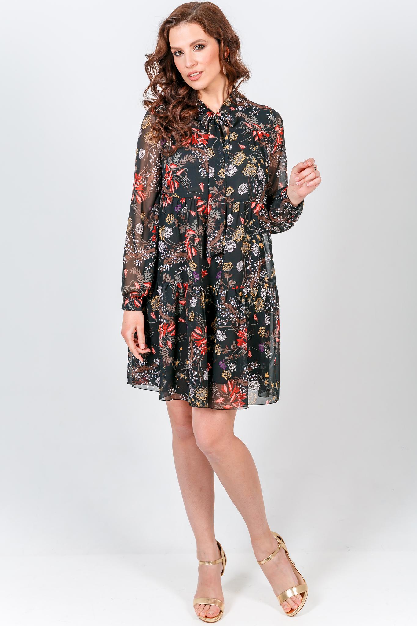 5284 Платье