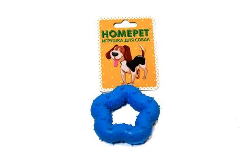 Homepet игрушка для собак Звезда с рисунком лапки TPR 9см