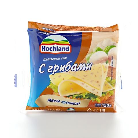 Сыр плавл HOCHLAND Грибы 150 гр нарезка РОССИЯ